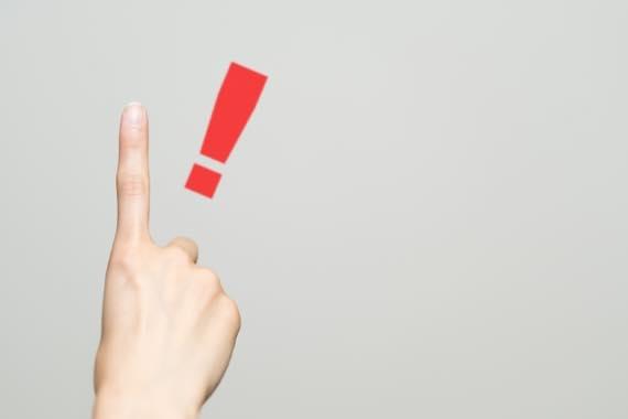 欠陥住宅をつかまない為に何をチェックすれば良いの?