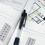 欠陥住宅を防ぐ相見積もりする時の流れ