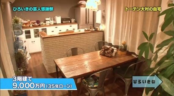 トータルテンボス大村朋宏の家が欠陥住宅