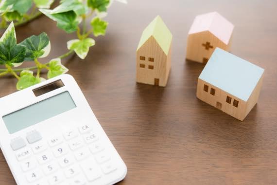 しっかり相見積もりすれば理想の家も安く買える